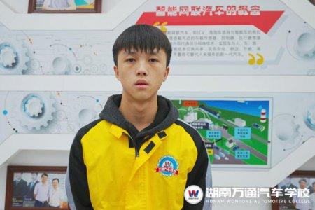 湖南汽车学校_正规汽修培训学校_汽车维修追梦新生